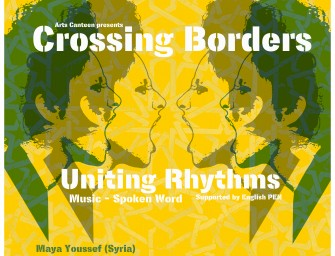 Preview: Crossing Borders: Uniting Rhythm @ Rich Mix (London, 5th December 2015)