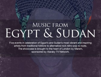 Preview: Music from Egypt and Sudan (London, 22nd January to 4th March 2016)