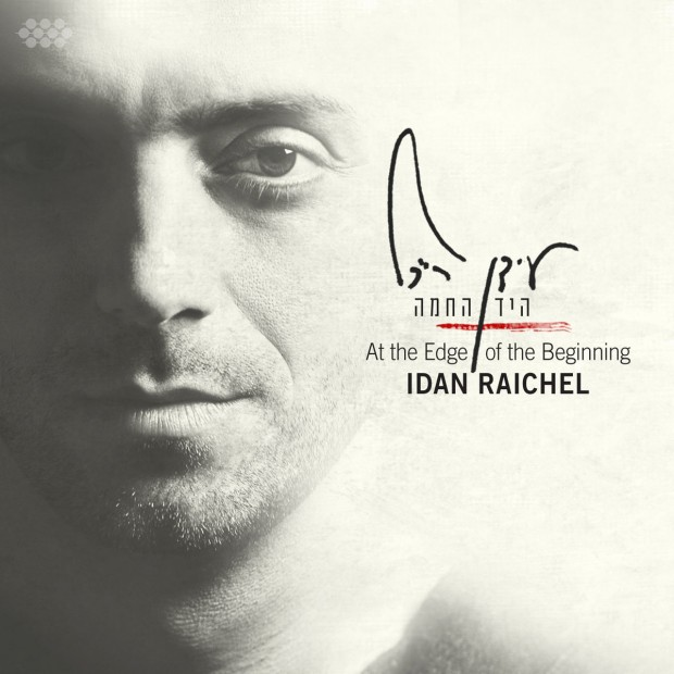 Album Review: Idan Raichel – At The Edge Of The Beginning [Cumbancha, 22nd January 2016]