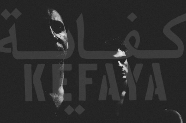 Interview – Kefaya (October 2016)