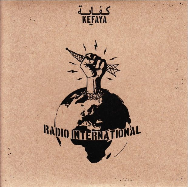 Album Review: Kefaya – Radio International [Radio International Records, 14th October 2016]