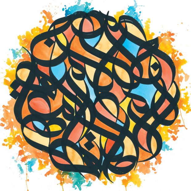 Album Review: Brother Ali – All The Beauty In this Whole Life [Rhymesayers Entertainment, 5th May 2017]