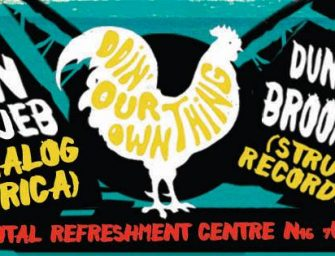 Preview: Doin' Our Own Thing – Analog Africa Soundsystem + Duncan Brooker @ Total Refreshment Centre (London, 9th September 2017)