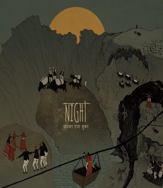 Album Review: Night – Jhalka Raya Buka [26th August 2017]