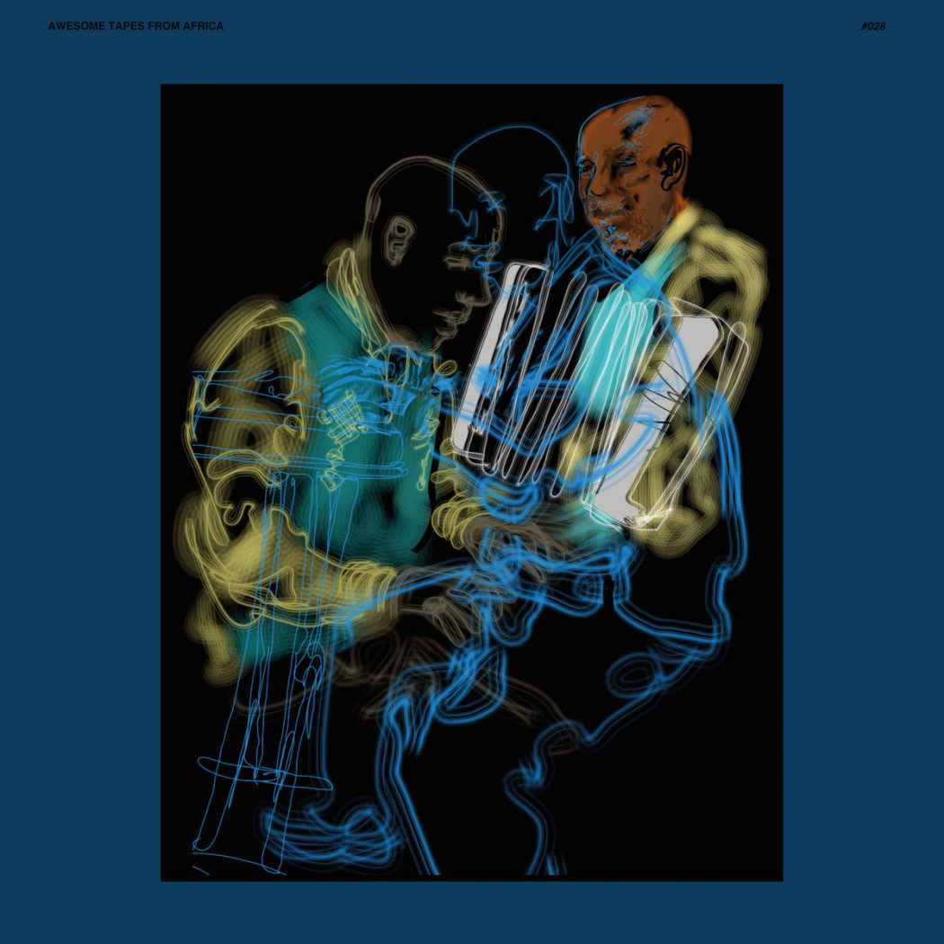 Album Review: Hailu Mergia – Lala Belu [Awesome Tapes from