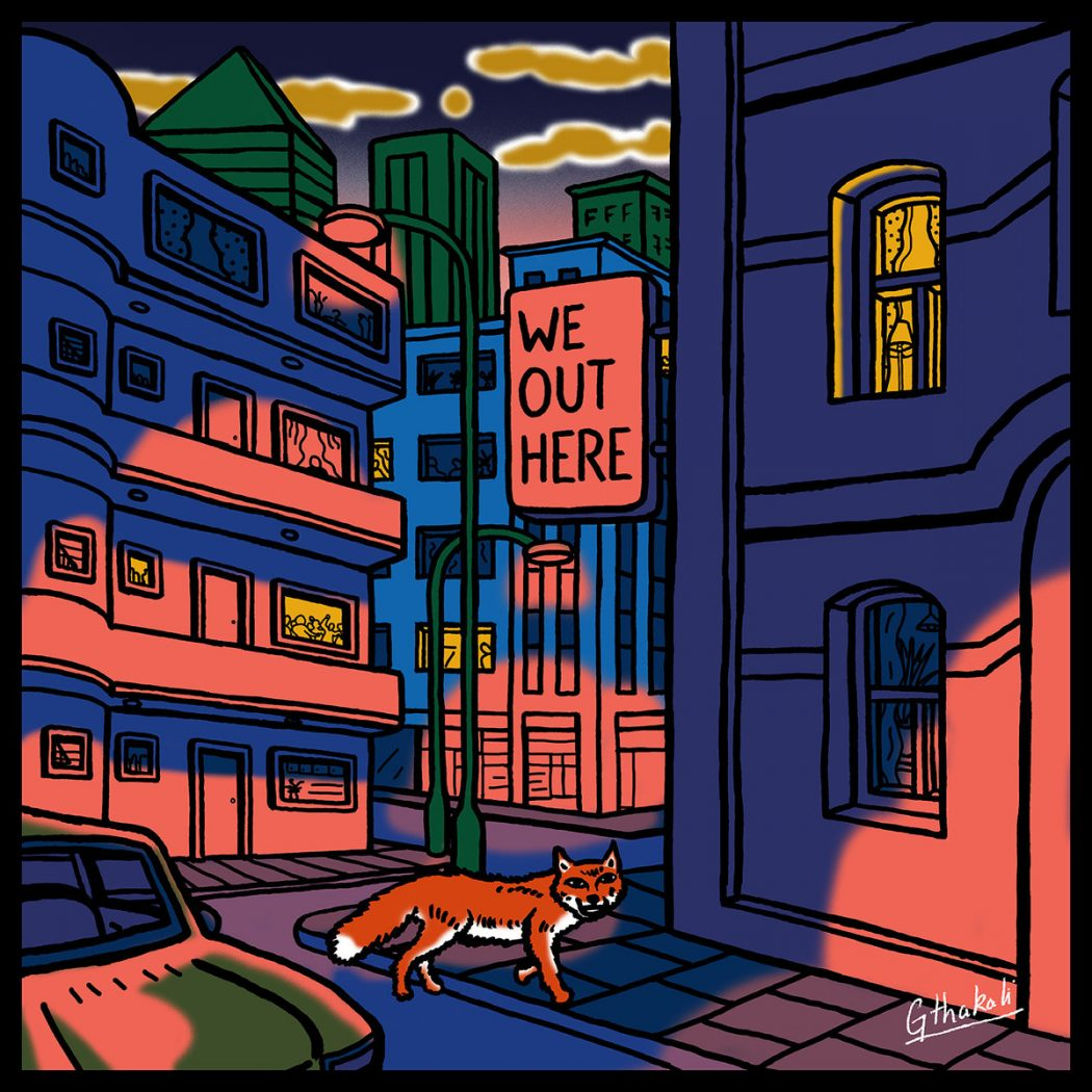 album review various artists we out here brownswood recordings