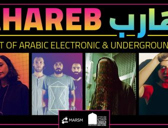 Preview: Kahareb #2 كهارب – Best of Arabic Electronic & Underground Music @ Rich Mix (London; Friday 28th June 2019)